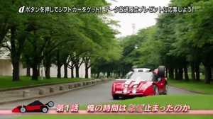 仮面ライダードライブ第01話01