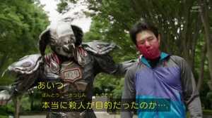 仮面ライダードライブ第01話29