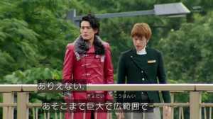 仮面ライダードライブ第02話34