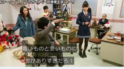 仮面ライダードライブ 動画 10話032