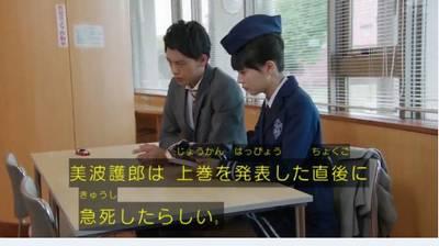 仮面ライダードライブ 動画 10話037