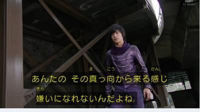 仮面ライダードライブ 動画 10話038