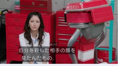 仮面ライダードライブ 動画 10話043