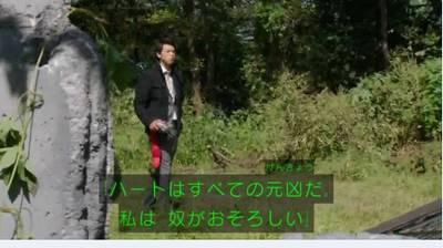 仮面ライダードライブ 動画 10話049