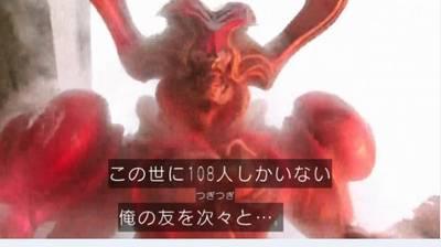 仮面ライダードライブ 動画 10話052