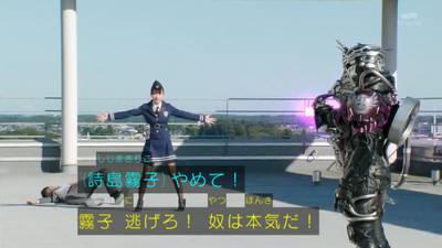 仮面ライダードライブ 感想 8話004.JPG