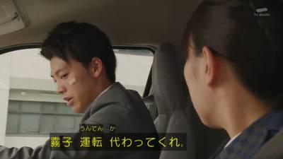 仮面ライダードライブ 感想 8話013.JPG