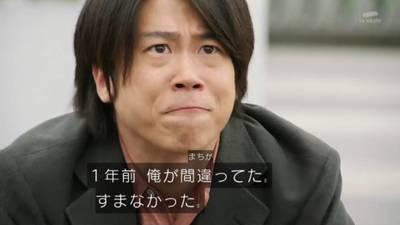 仮面ライダードライブ 感想 8話017.JPG