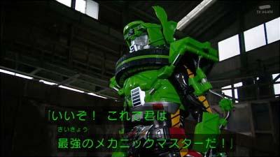 仮面ライダードライブ 感想 9話13
