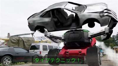 仮面ライダードライブ 感想 9話14