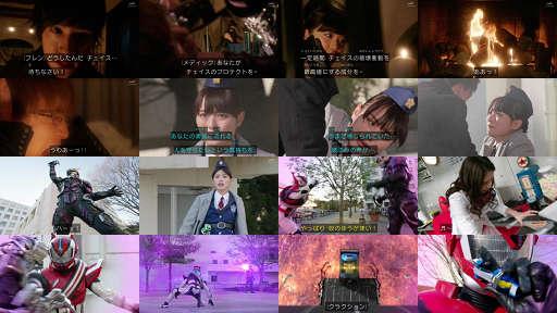 仮面ライダードライブ ネタバレ 22話