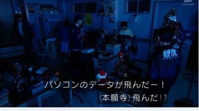 仮面ライダードライブ 動画 10話033
