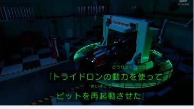 仮面ライダードライブ 動画 10話035