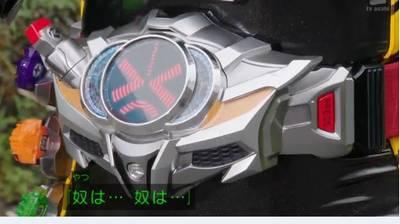 仮面ライダードライブ 動画 10話039