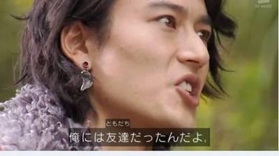 仮面ライダードライブ 動画 10話040