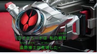 仮面ライダードライブ 動画 10話047