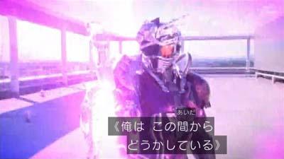 仮面ライダードライブ 感想 9話07